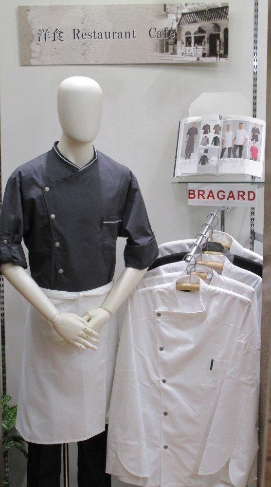 ブラガール