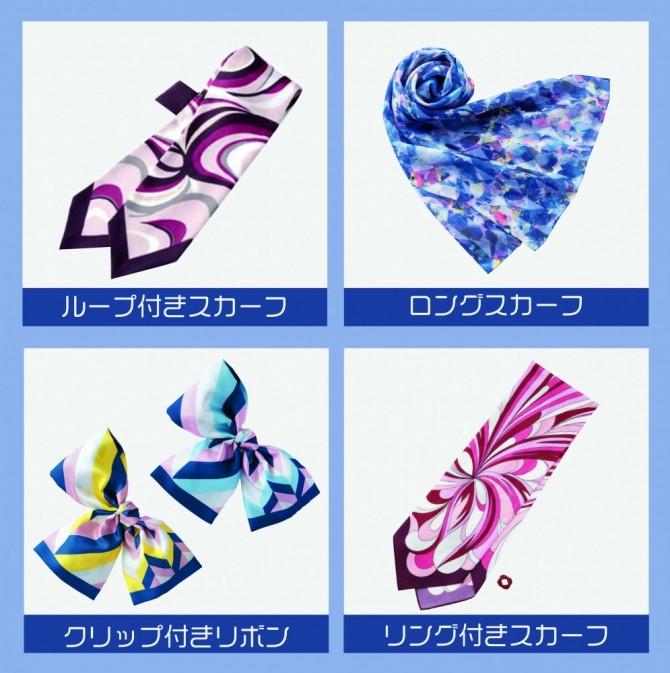 スカーフ案