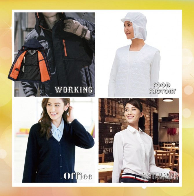 寒さ対策商品ページ